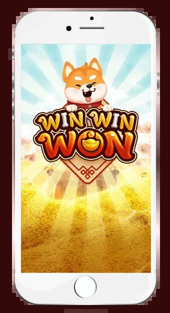 win win won มือถือ
