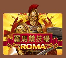 roma-2 (1)