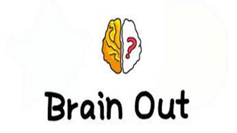 เกมฝึกสมอง