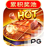 PG SLOT DEMO HOTPOT